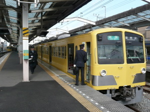 P1110964