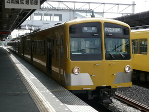 P1120038